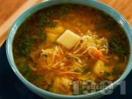 Постна зеленчукова супа с картофи, моркови, чушки и лук по селски